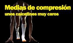 Medias de compresión, calcetines muy caros